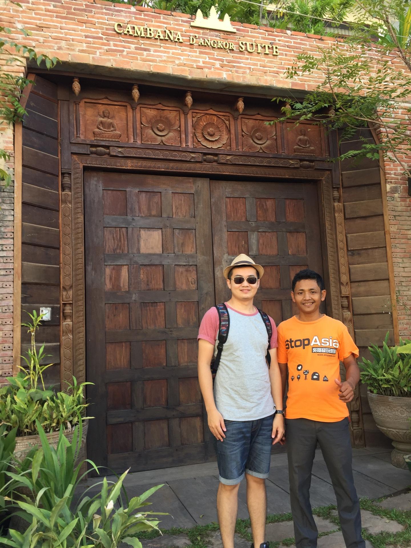 Cambana d'Angkor Suite