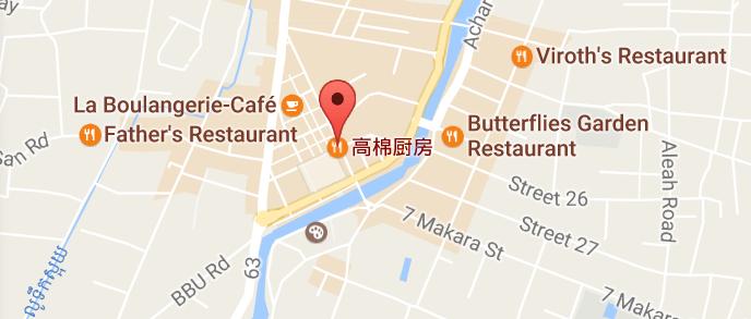 高棉廚房地圖
