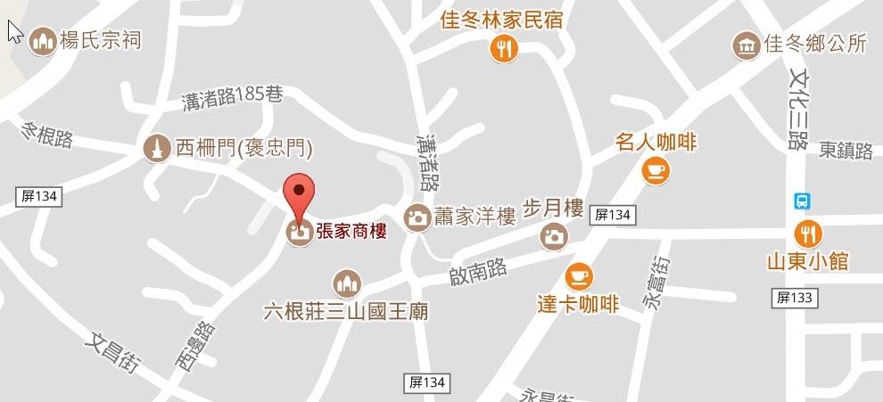 張阿丁宅map