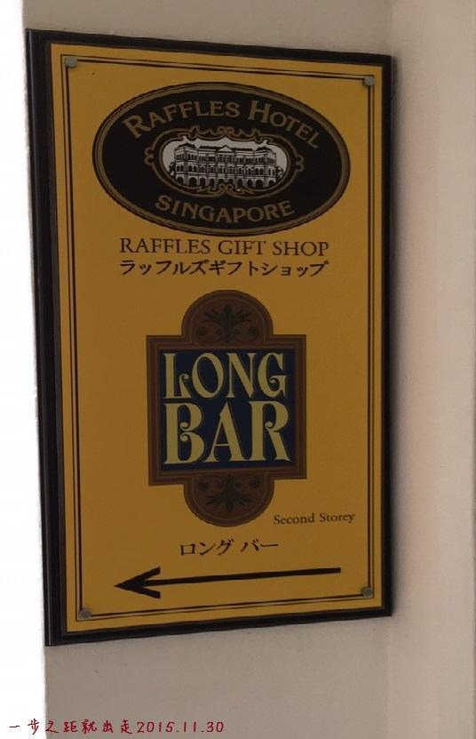 Long Bar指標