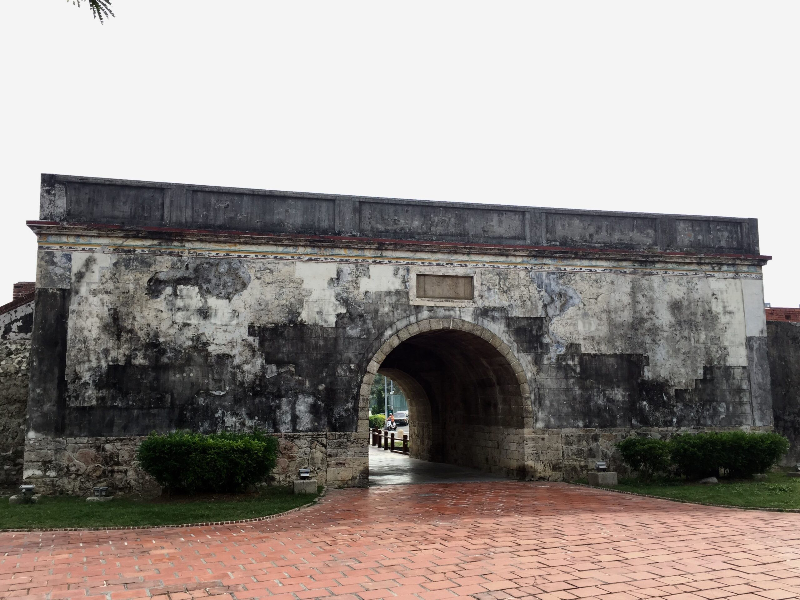 左營舊城東門(鳳儀門)