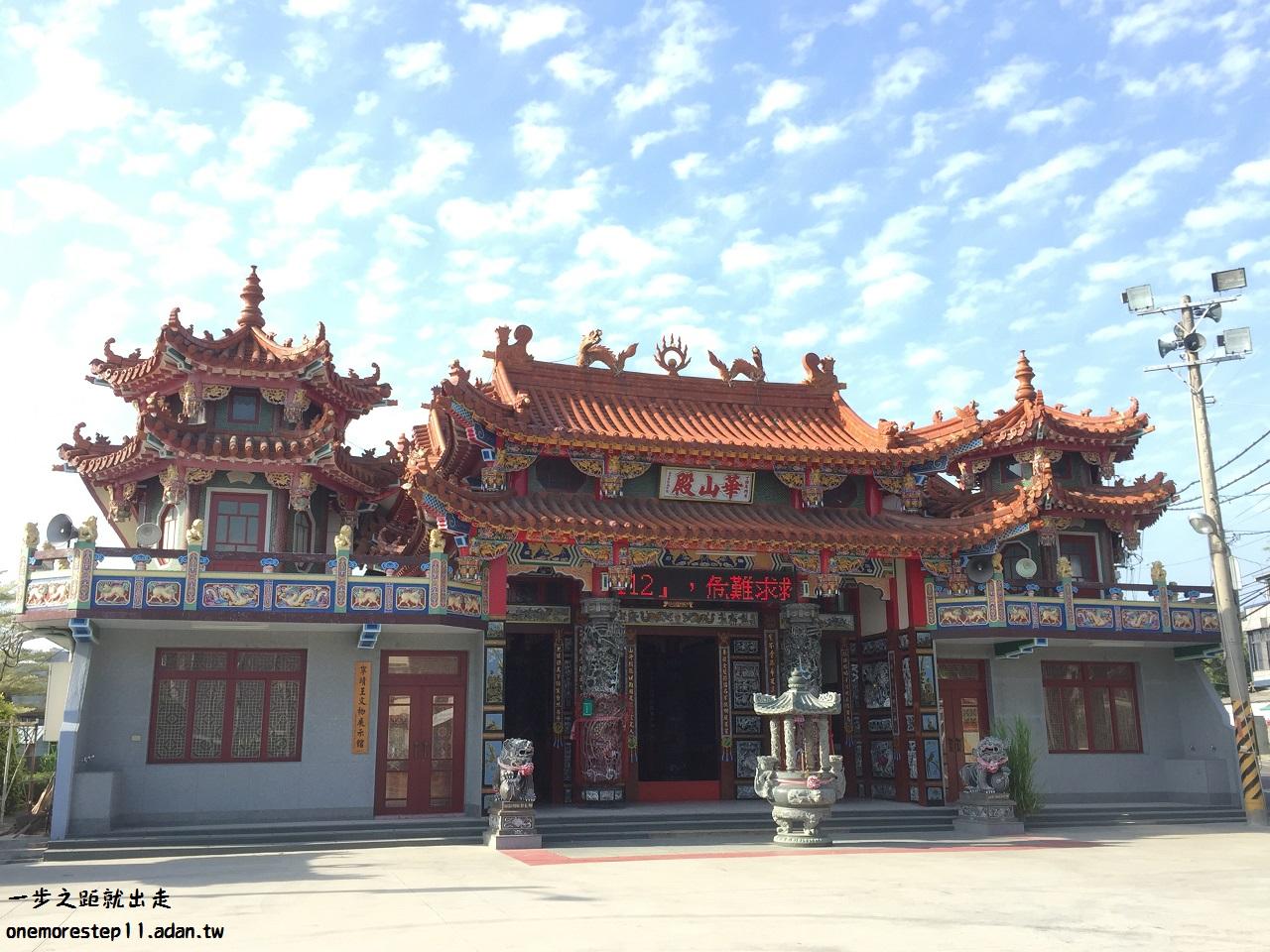 竹滬華山殿