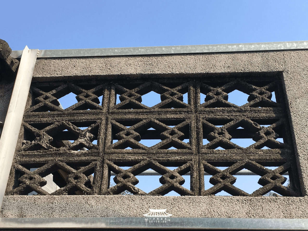 黃埔房屋的牆