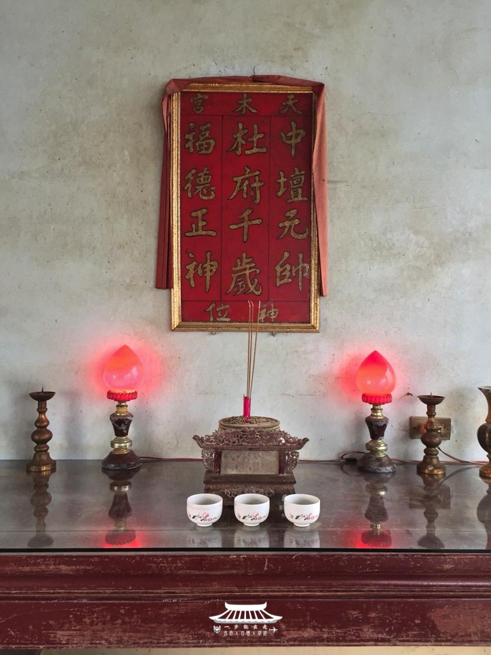 天木宮祭壇