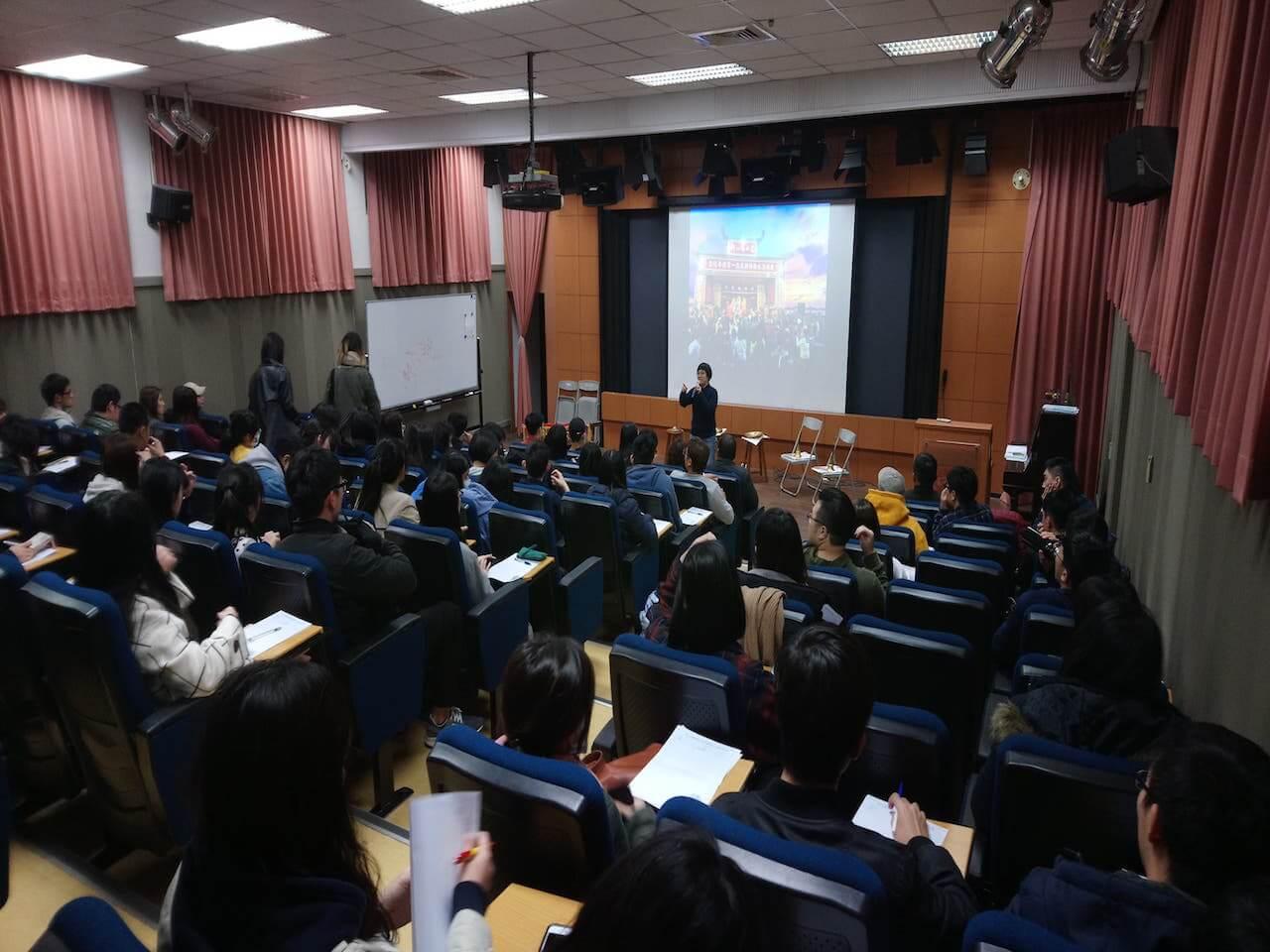 淡水南北軒於淡江大學演講