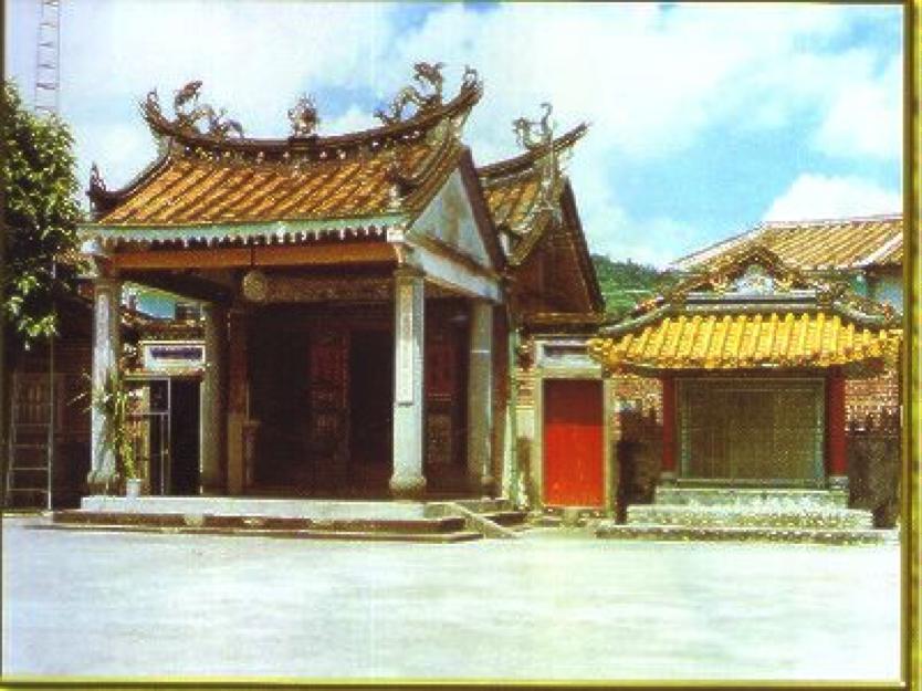 竹峰寺舊廟貌