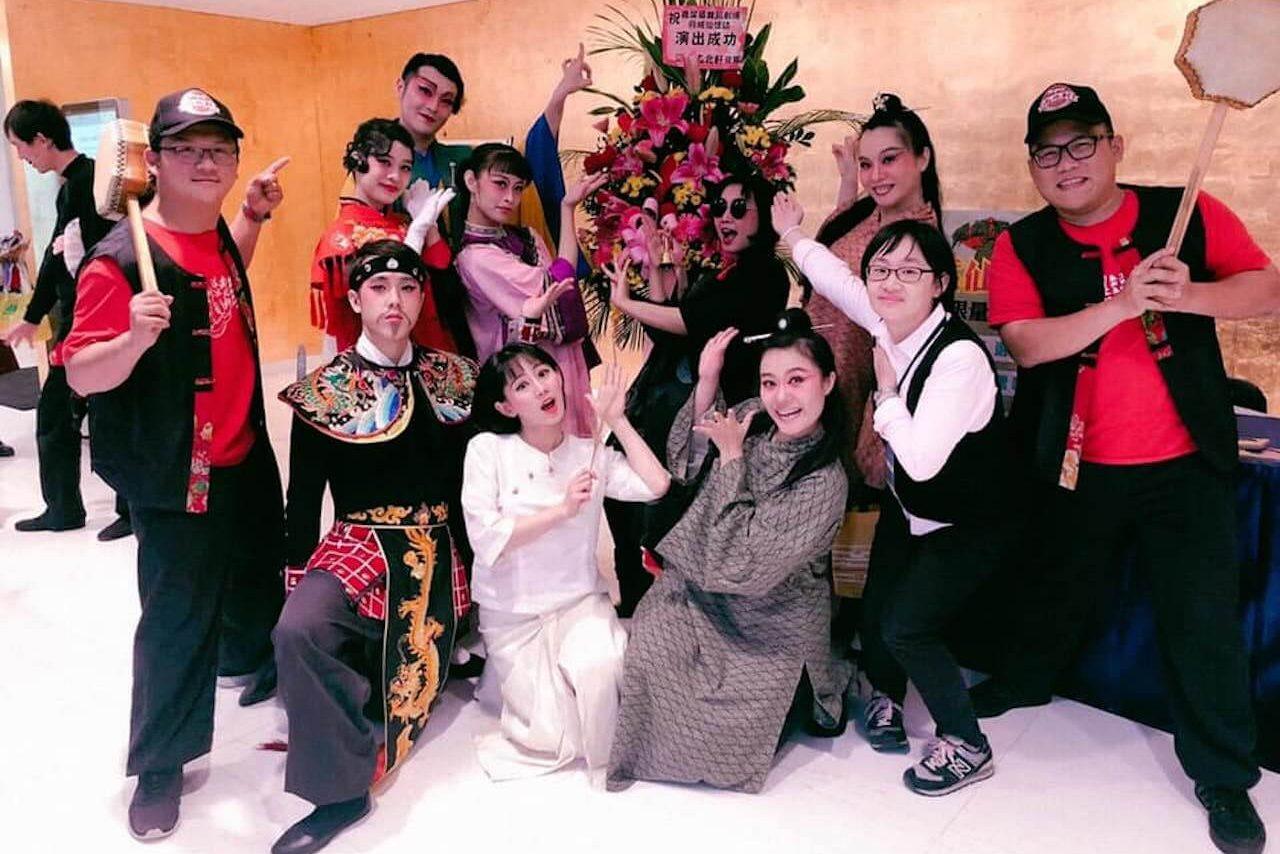淡水南北軒藝員參與雞屎藤舞蹈劇場演出