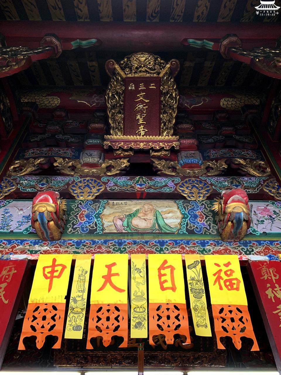 永康二王廟