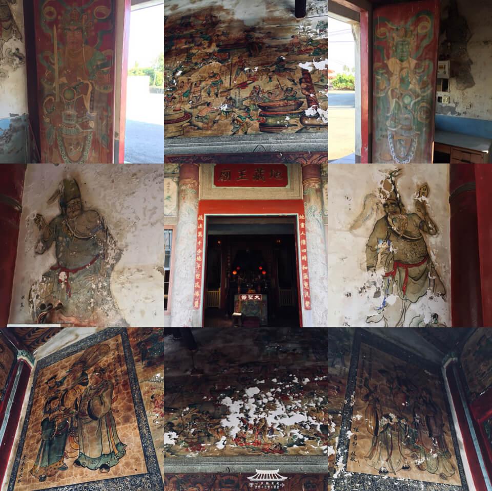 地皇宮舊廟廟門與各式壁畫
