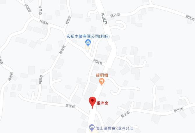 鯤洲宮位置