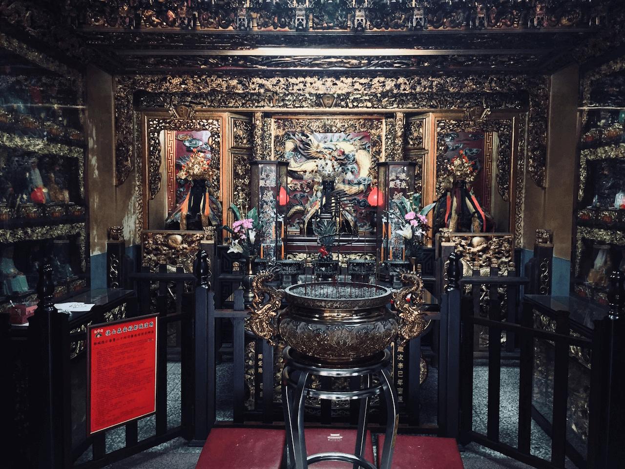 旗山森安殿