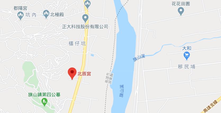 旗山北辰宮