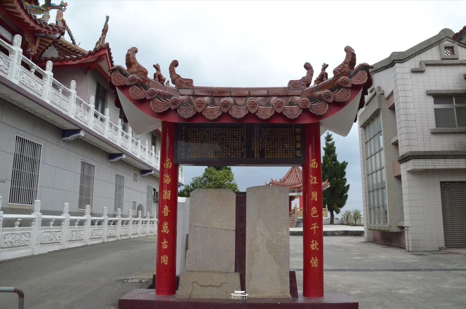 茅港尾觀音寺