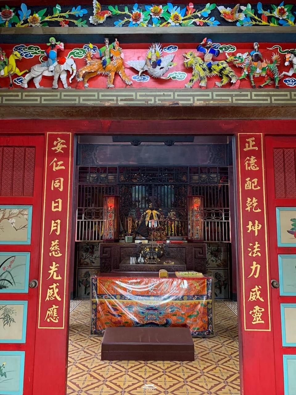 謝府元帥廟