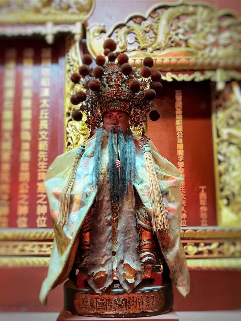 陳州開國皇