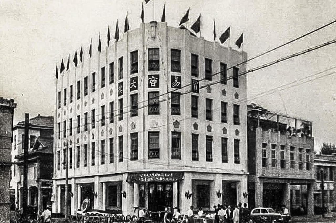 哈瑪星貿易商大樓